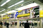Lichtenstein Mural, Times Square subway station